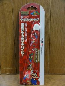 ニンテンドー3DS専用 キャラプレストラップ スーパーマリオR ★送料120円より