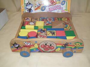 アンパンマンの「はじめてのよくばり積み木セット」カラーつみき 31ピース 木製 1.5歳以上 知育玩具 中古品