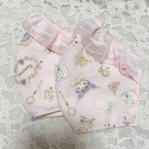【ハンドメイド】2枚セット 立体型インナーマスク 幼児用 サンリオ 立体マスク 子供用