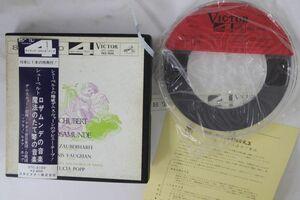 Reel Tape Schubert, Zauberharfe, Vaughan, Popp Rosamunde STC2103 VICTOR /00390の商品画像
