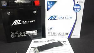 送料無料 GSX400E GSX250E GSX450Eザリ バッテリーバンド バッテリーセット