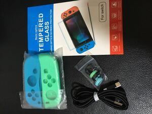 Nintendo Switch セット 充電ケーブル Joy-conカバー スティックキャップ ガラスフィルム