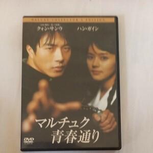 正規品DVDクォン・サンウ主演です。