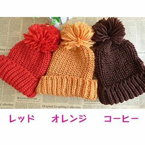 帽子 レディース 秋冬 ニット帽 子
