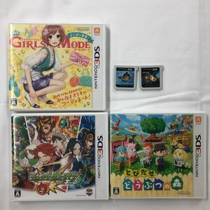 Nintendo 3DS ソフト5本セット