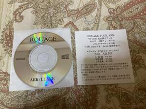ROUAGE ツアー配布CD ARK/LEAVE