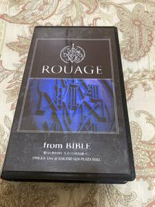 ROUAGE from BIBLE