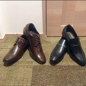 未使用 ALBERT LOPEZ 靴 ビジネスシューズ ユニクロ 青山 革靴