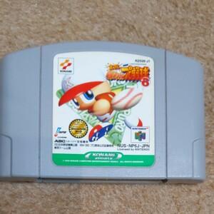 ニンテンドー64 ソフト