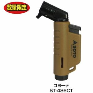 SOTO マイクロトーチ ACTIVE(アクティブ) コヨーテ ST-486CT