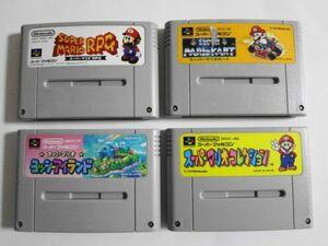 送料無料 即決 使用感あり 任天堂 スーパーファミコン SFC スーパーマリオ RPG コレクション ヨッシーアイランド カート ゲーム b543