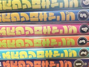 新品有り★貴重全巻初版★ふたりソロキャンプ 1~6巻 全巻 コミック セット 漫画★出端祐大 1円出品 ふたりソロキャンプ  全巻