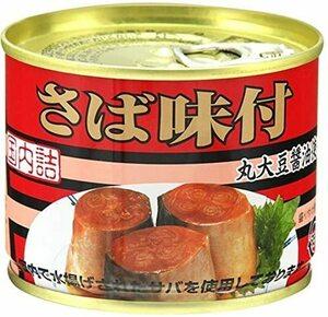 新品未開封 キョクヨー さば味付(国産)缶詰 190g×24缶(1箱)