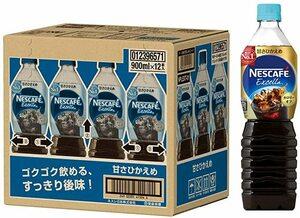 ネスカフェ エクセル ボトルコーヒー 甘さひかえめ 900ml×12本