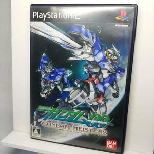 機動戦士ガンダム00 ガンダムマイスターズ プレイステーション2 PS2 初期動作確認済