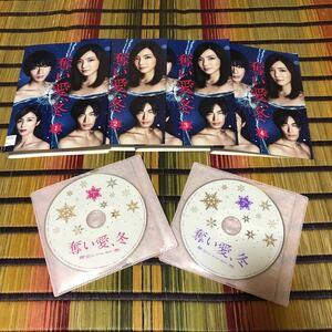 奪い愛、冬 1〜4(完結) DVD
