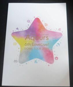 ラブライブ!サンシャイン!! Aqours 6th LoveLive! DOME TOUR 2020(伊波杏樹,斉藤朱夏,逢田梨香子,小宮有紗,諏訪ななか,鈴木愛奈,小林愛香