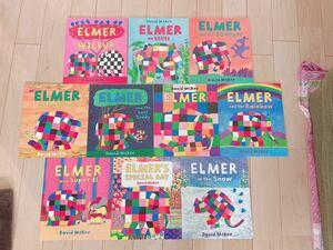 世界で活躍するために ☆ ぞうのElmer 10冊 セット