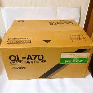 Victor レコードプレーヤー QL-A70 【ビクター ターンテーブル 】