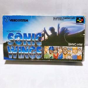 スーパーファミコン ソニックウィングス 【SFC ビデオシステム SONIC WINGS】説明書付