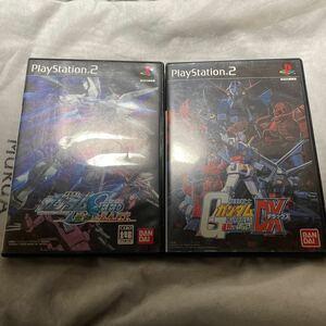 PS2 機動戦士ガンダムDX デラックス連邦vsジオン、機動戦士ガンダムSEED DESTINY 連合 vs.Z.A.F.T.