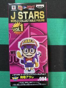 ジャンプ45周年 J STARS ワールドコレクタブルフィギュア Dr.スランプ 則巻アラレ vol.1 JS004 ワーコレ WCF アラレちゃん