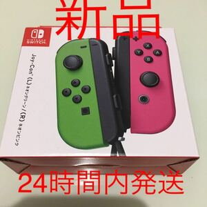 Switch Joy-Con(L) ネオングリーン/(R) ネオンピンク 新品未開封