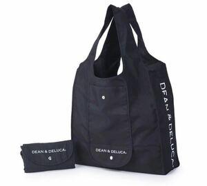 【残りわずか】DEAN&DELUCA ディーン&デルーカ ショッピングバッグ エコバッグ ブラック 早いもの勝ち 正規品 即決のみ