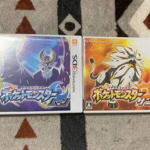 ポケモン サン、ムーン セット 3DS ポケットモンスターサンムーン 3DSソフト