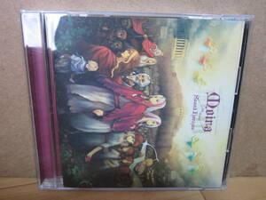 [X948] Sound Horizon / 6th Story CD「Moira」