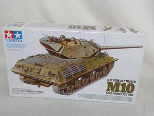[内袋未開封] TAMIYA タミヤ アメリカ M10駆逐戦車 中期型 1/35 ミリタリーミニチュアシリーズ プラモデル