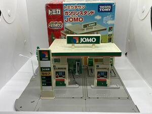 即決有★トミカタウン ガソリンスタンド JOMO★トミカのまち 箱付