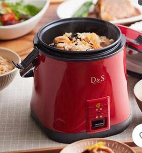 新品 未使用 箱入り 新生活 ミニライスクッカー  炊飯器 電気調理器具 一人暮らし