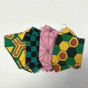 6 ハンドメイド 鬼滅の刃 西村大臣風 立体インナー 子供用 Sサイズ 4枚セット