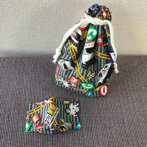 ハンドメイド トミカ トミカ警察 巾着袋☆立体インナー 2点セット