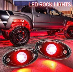 国内在庫 LEDロックライトレッド4個2セット スポットライト アンダーライト アンダースポット アンダーグロー suv 4×4 Auto car スポコン
