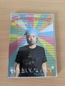 DVDパンフレット 奥田民生 動き出しそうなパンフファイナル/ファンタスティックツアー2008/ふるえる写真集/グッズ/ユニコーン/D321558