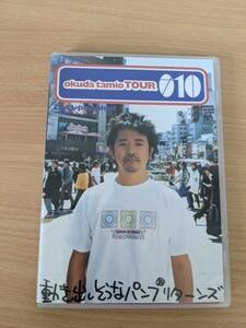 DVDパンフレット 奥田民生LIVE 010 動き出しそうなパンフリターンズ/ふるえる写真集 エピソードⅡ/ツアーグッズ/ユニコーン/D321551