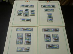 21EA P 日本切手 №D 1982年 東北新幹線開通記念 満月印 ペア・連刷 4リーフ分 使用済