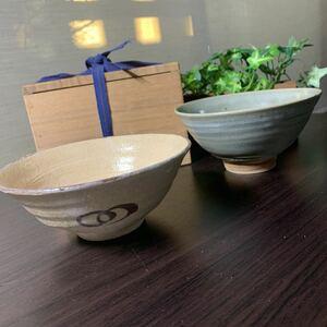 昭和レトロ アンティーク 茶道具 茶碗 お茶道具 上神山焼 山根藤一 医療効果有り 箱付き 蔵出し