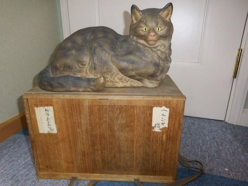 万古焼 ペルシャ猫 置物 共箱 明治時代