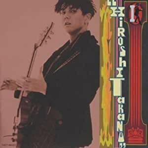 名盤 高野寛 「I(ai)」 セッション・ギタリスト/プロデューサーとしても著名な高野寛が1993年に発表した通算6枚目のアルバム