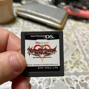 キングダムハーツ 358/2 Days DSソフト