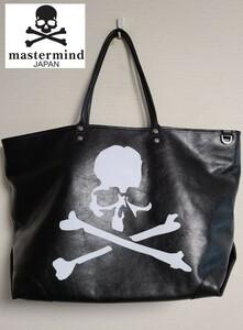 マスターマインド mastermind JAPAN リアルレザー トートバッグ ハンドバッグ ビジネス 通勤 通学 カバン 鞄 黒色 LEATHER
