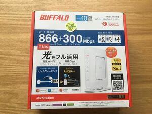 BUFFALO WSR-1166DHP2-WH