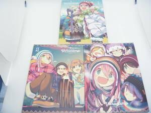 ゆるキャン△ 全3巻セット 初回生産限定盤