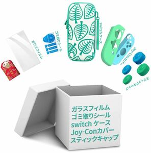 ニンテンドースイッチ ケース どうぶつの森 ゲームカード8枚 かわいい 防塵 防水 耐衝撃 持ち運び便利 外出や旅行用収納バッグ