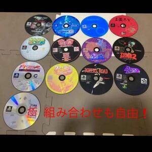 プレイステーション アーマードコア ロックマンX5 RPGツクール3 三国志5等