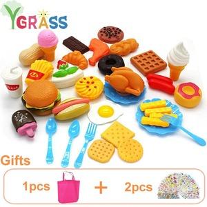 おままごと 子ども 男の子 女の子 おもちゃ キッチン ハンバーガー プレゼント ab1392