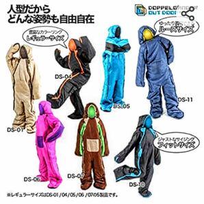 災害準備【新品未使用】 人型寝袋 キャンプ